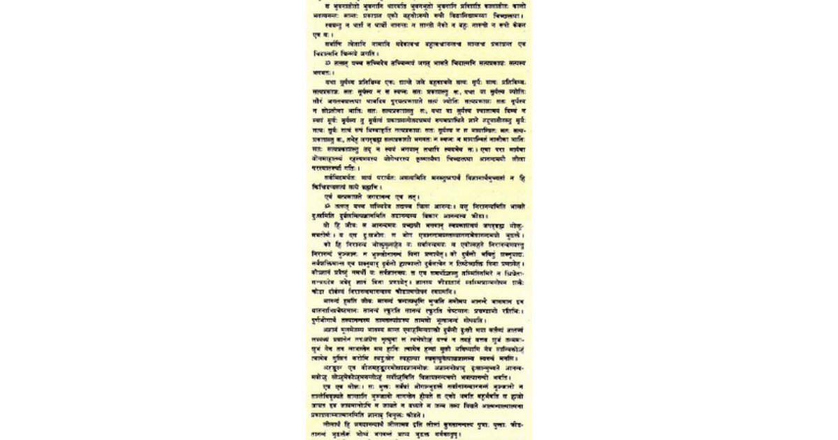 sanskrit essays on christmas people returns ml sanskrit essays on christmas