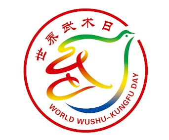 """The logo is designed with the theme of """"Wu"""" as the main element of the design. Through the sweeping of the strokes, the logo vividly shows a dove symbolizing peace and the """"earth"""" shared by human beings, conveying the concept advocated by the wushu movement."""