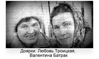 C:\Users\Юля\Pictures\Бараит\20.jpg