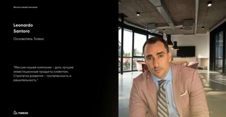 Отзывы о Torexo: стоит ли инвестировать? обзор