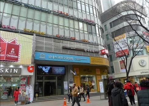 Myeongdong.jpg