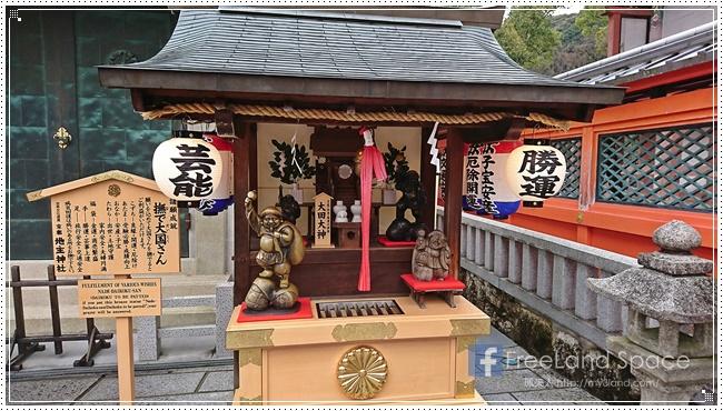 地主神社7.JPG