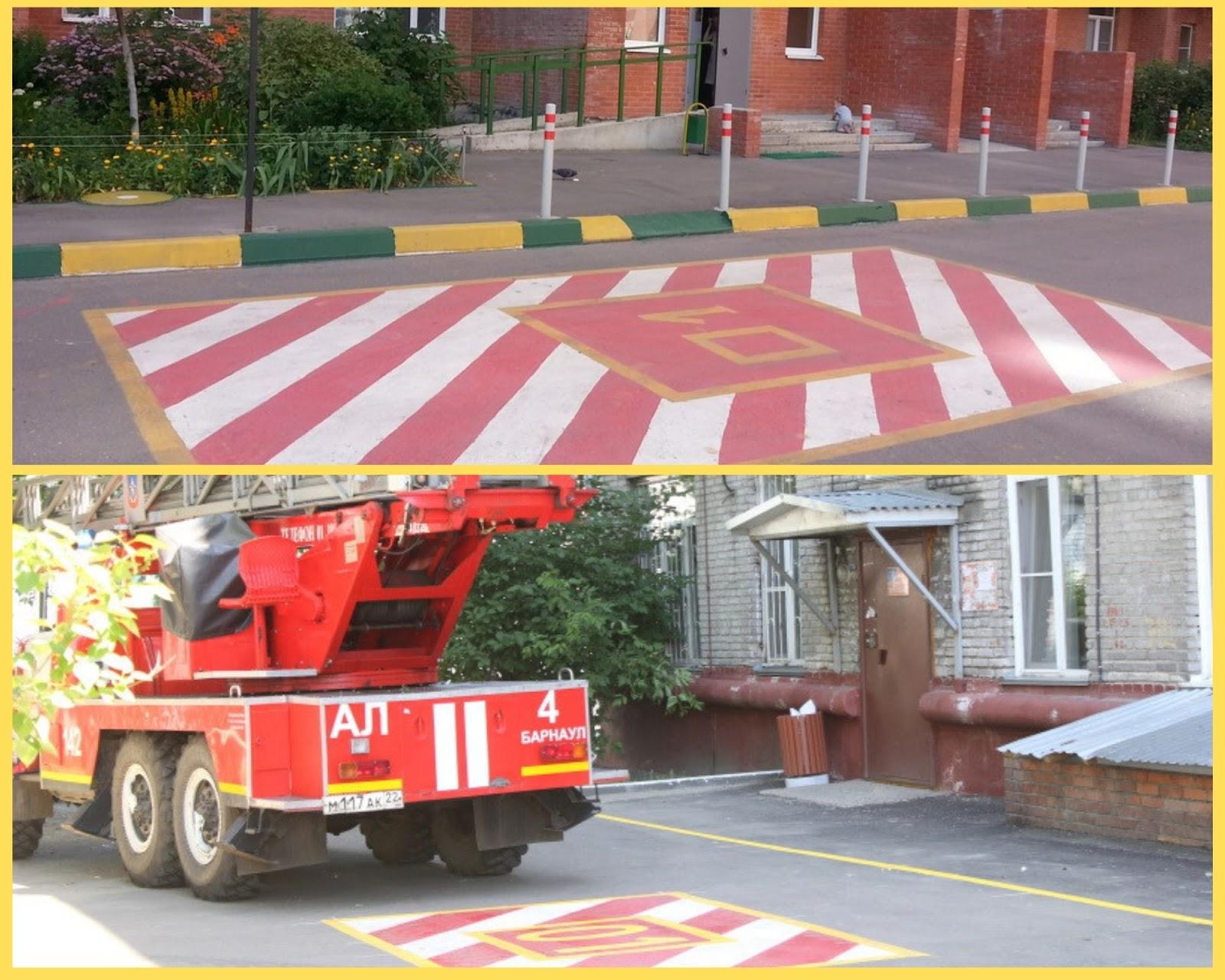 Разметка для установки пожарной техники