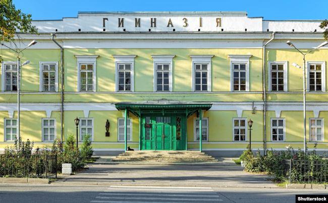 Літературний музей Антона Чехова в колишній будівлі чоловічої класичної гімназії, де він навчався з 1868 по 1879 рік