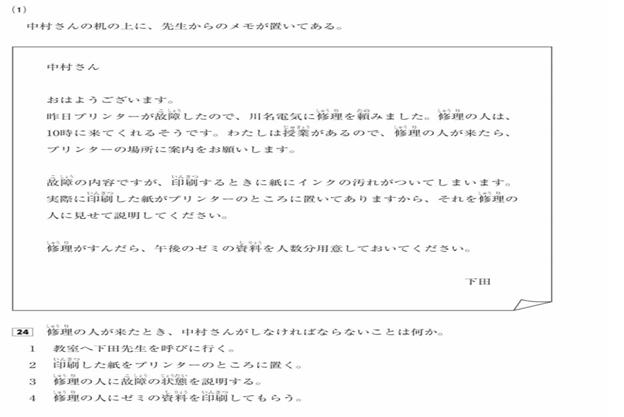 đọc hiểu n3