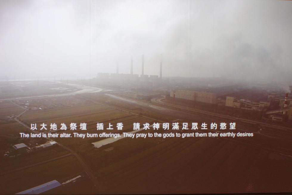 空污不但致死,也讓鄉村連根拔起《島嶼浮塵》PM2.5視界特展