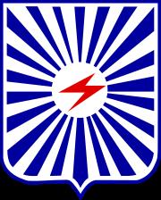 Sư Đoàn 21 BB.png