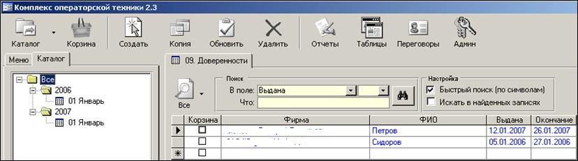 D:\01 Программы\0967 Аренда оборудования\!Публикация\0969 Аренда оборудования.files\image035.jpg