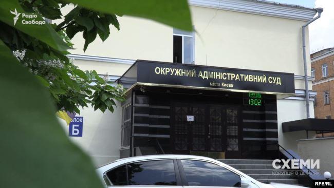 Окружний адміністративний суд Києва і його судді неодноразово фігурували в журналістських розслідуваннях