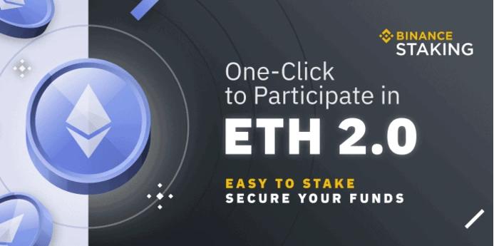 Binance приглашает всех желающих принять участие в стейкинге Ethereum 2.0