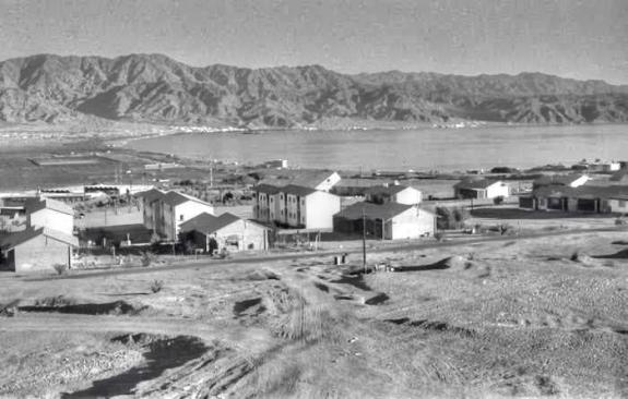 Eilat - 1963.jpg