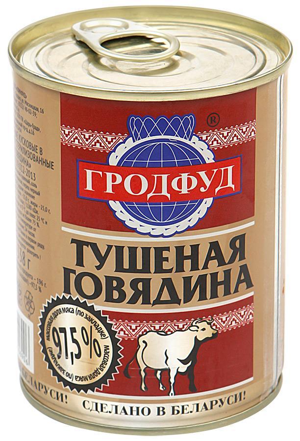 производители тушенки мясные консервы рейтинг говядина говяжья свинина свиная гродфуд