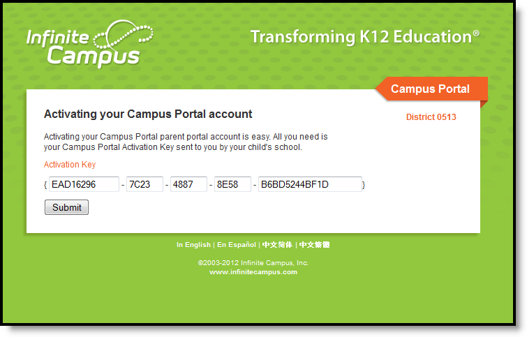 Image of Activation Key Entry Screen for Infinite Campus