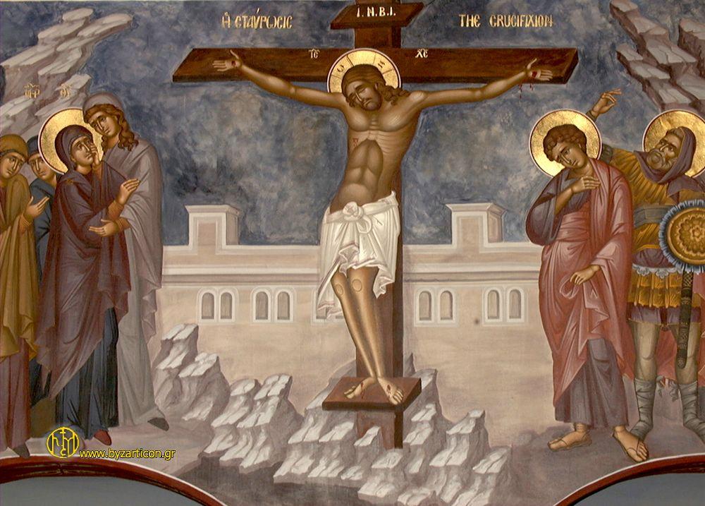 Αποτέλεσμα εικόνας για σταυρωση του χριστου εικονες