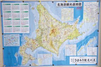 ひまわり観光バスの北海道地図カレンダー