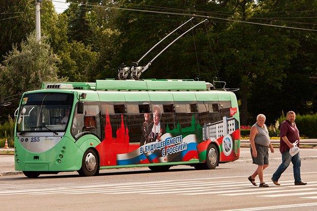 Тролейбус в Тирасполі