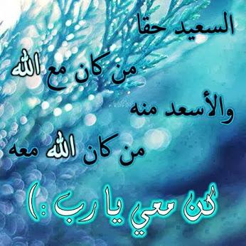 صباح الأمنيات الجميل gWp783mZJIsNZGuc5R3i