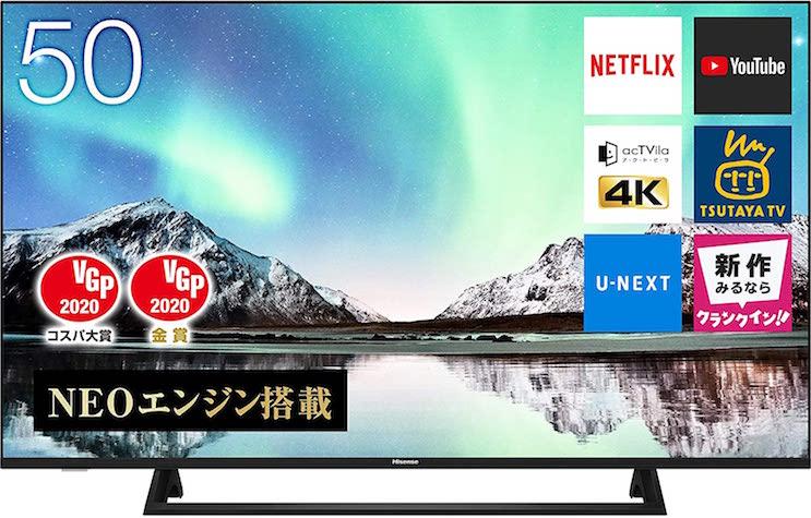 ハイセンス 50V型  液晶テレビ 50E6800