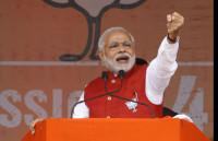 Narendra Modi, Beti Bachao Beti Padhao, BJP, National News