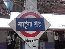 station names in mumbai