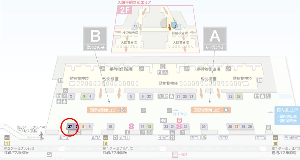 成田空港第2ターミナルポケットチェンジ地図