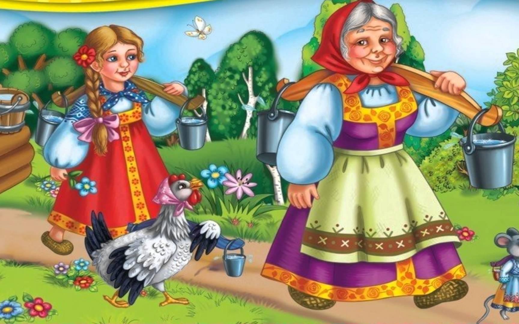 Сказки про бабушку в картинках