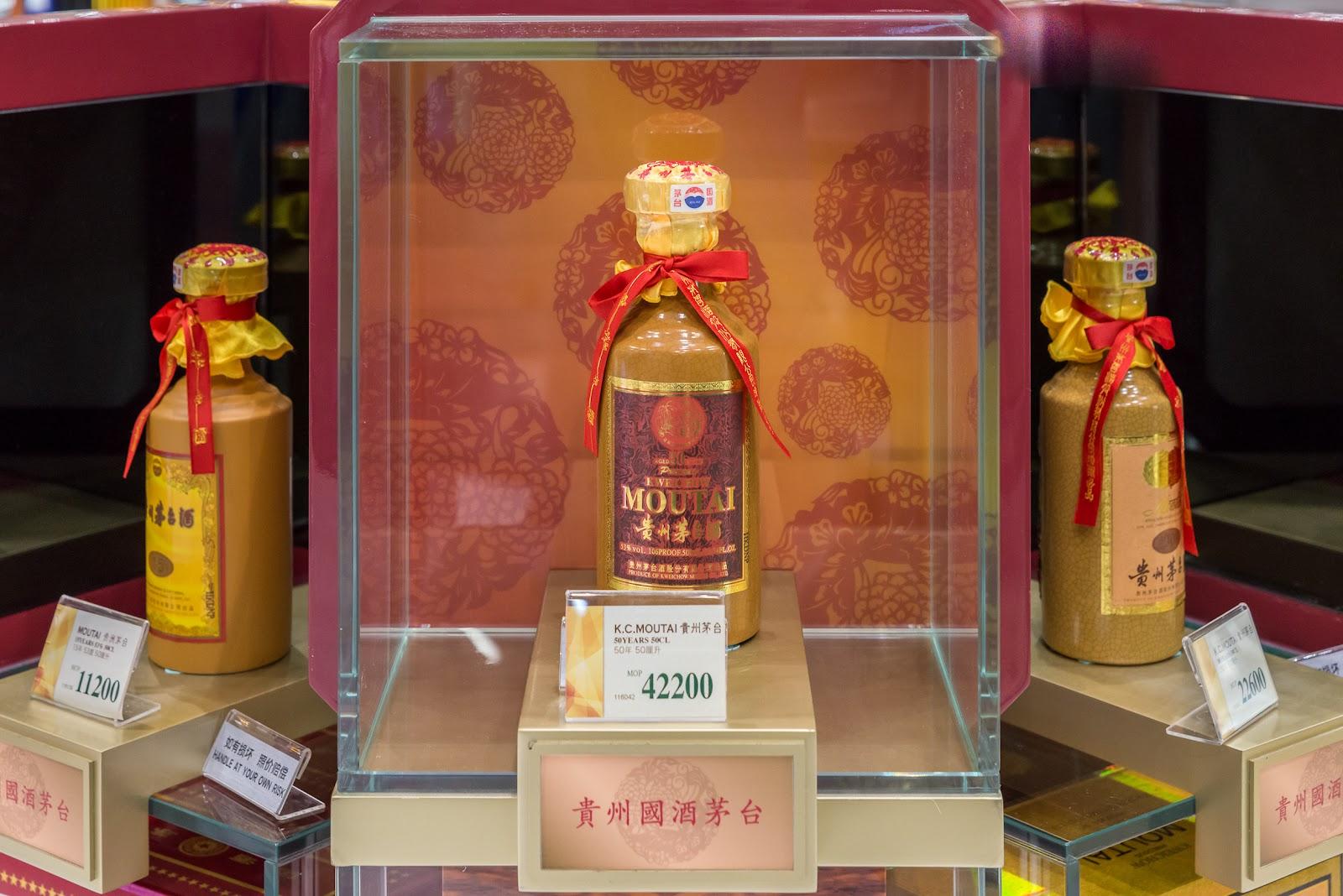 Expensive-looking display of 'Moutai' Chinese baijiu bottles.