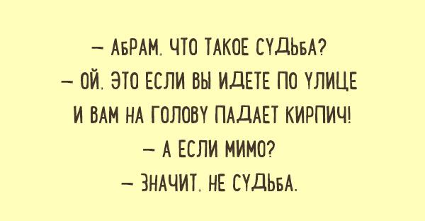 odessa joks 2016 16