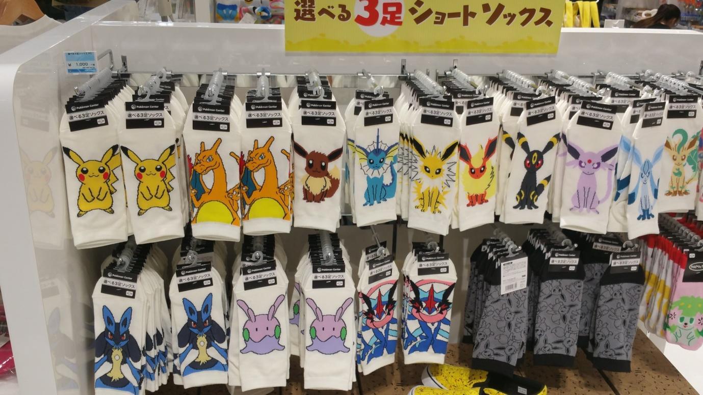 C:\Users\J\Pictures\TOKYO NOV 2016\POKEMON SKYTREE\20161115_135519.jpg