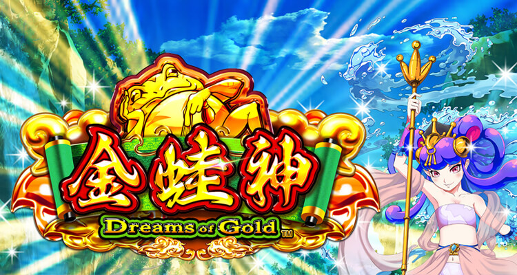 Dreams of Gold online casino