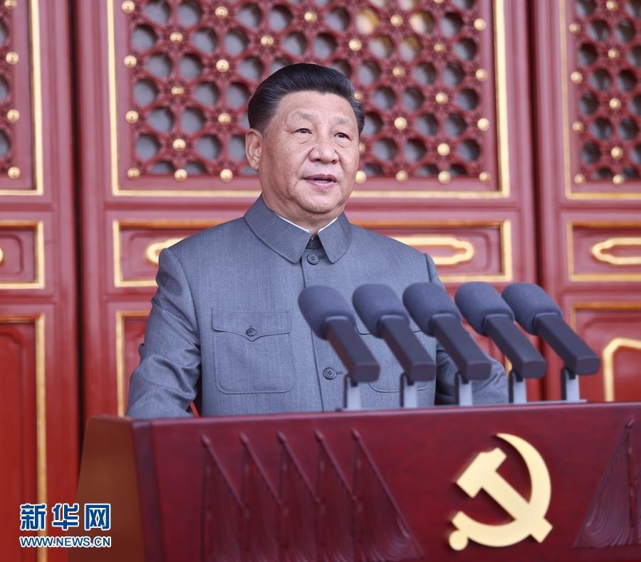 سخنرانی رهبر چین در مراسم گرامیداشت صدمین سالگرد تاسیس حزب کمونیست چین_fororder_1127614524_16251034744441n