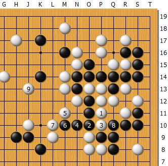 Honinbou69-5-89.png