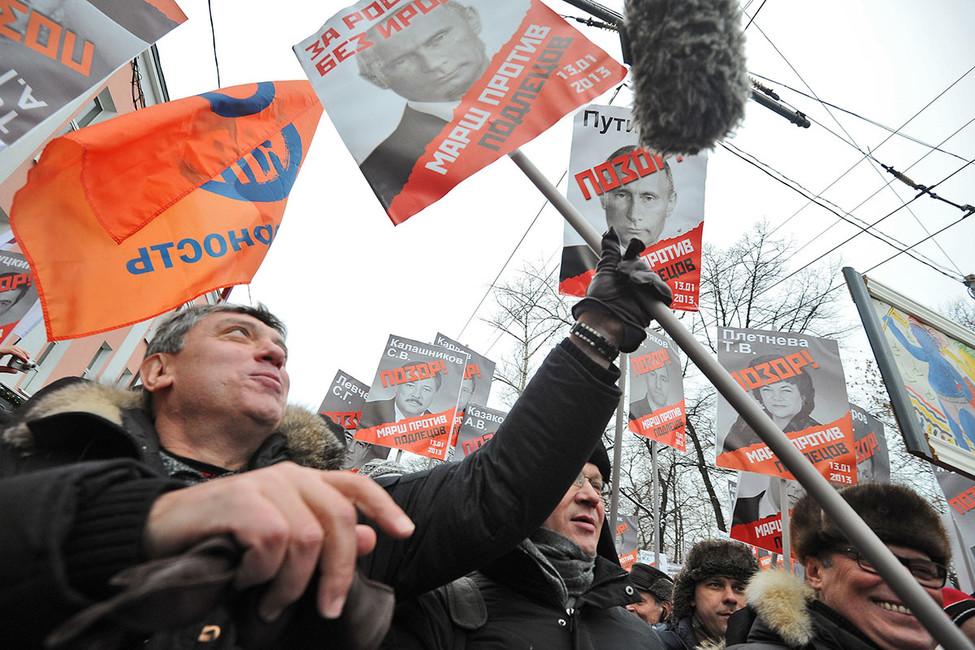 Борис Немцов нашествии против «закона Димы Яковлева», 2013год. Фото: Александр Щербак/ Коммерсантъ