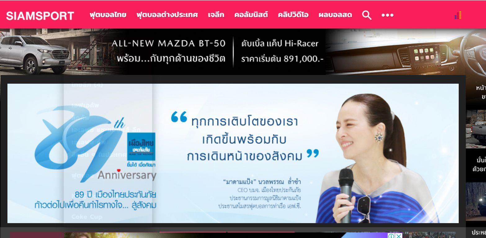 Top 5 website tin tức Thái Lan đáng để xem