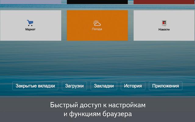reshebnik-na-rabochuyu-tetrad-po-istorii-8-klass-yudovskaya