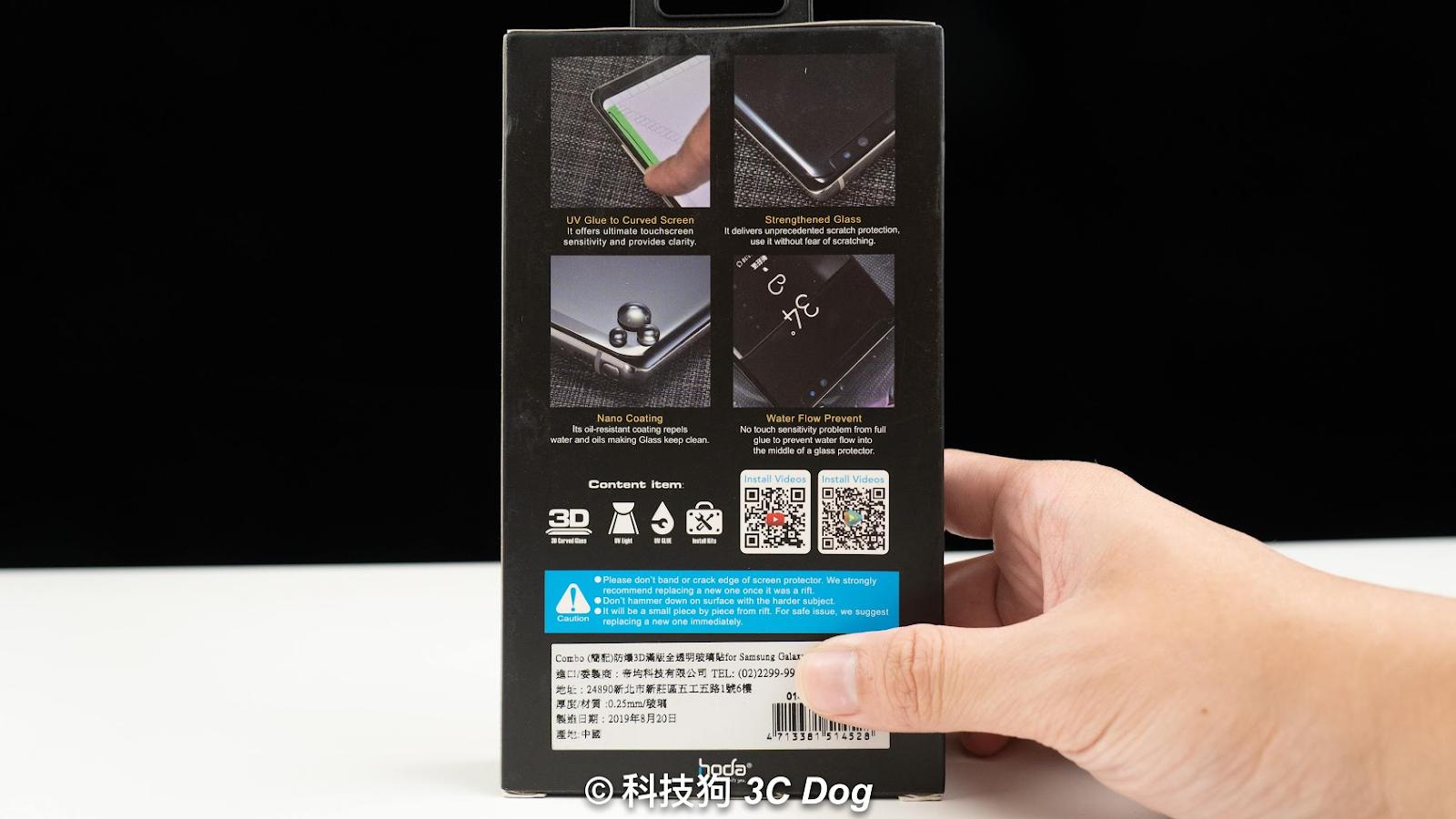 華為 Mate30 Pro 曲面螢幕和圓形鏡怎麼保護?hoda 藍寶石鏡頭保護貼、柔石軍規防摔保護殼兼容 3D 防爆 9H 鋼化玻璃保護貼 三體合一