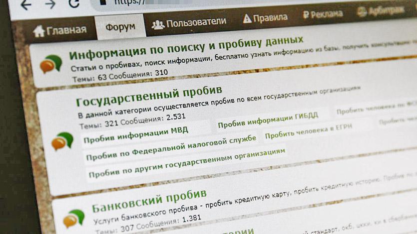 Как вычислить владельца анонимного Telegram-канала
