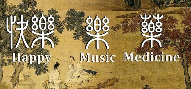 Chinese characters for 'Happy', 'Music', and 'Medicine' appear very similarly