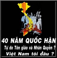 Ao thun 40 nam Quoc Han  M3 2015.jpg