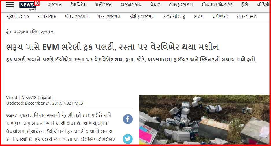 NEWS 18 ARTICLE.png