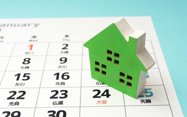 相続開始から税金の納付までの期限は10ヶ月のみ