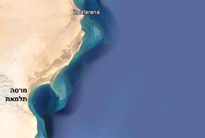 http://www.amutayam.org.il/_uploads/imagesgallery/talmat.jpg