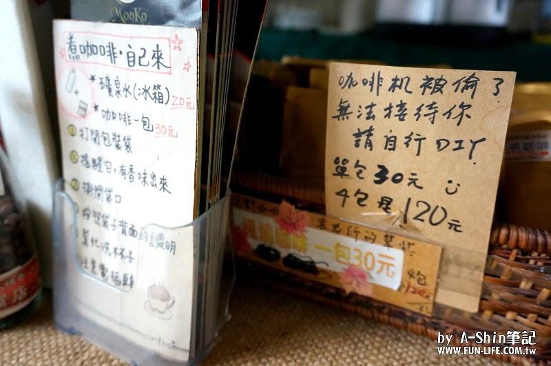 榮利商店(誠實商店)14