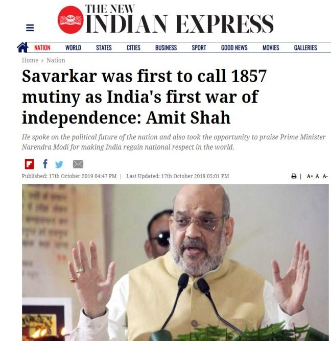 the new indian express.jpg