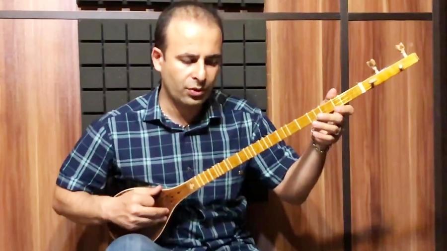 فیلم آموزش آهنگ نوایی محلی تربت جام سهتار نیما فریدونی