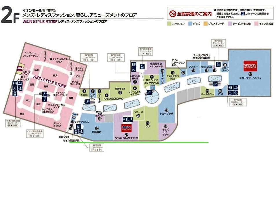 A160.【高松】2階フロアガイド 170125版.jpg
