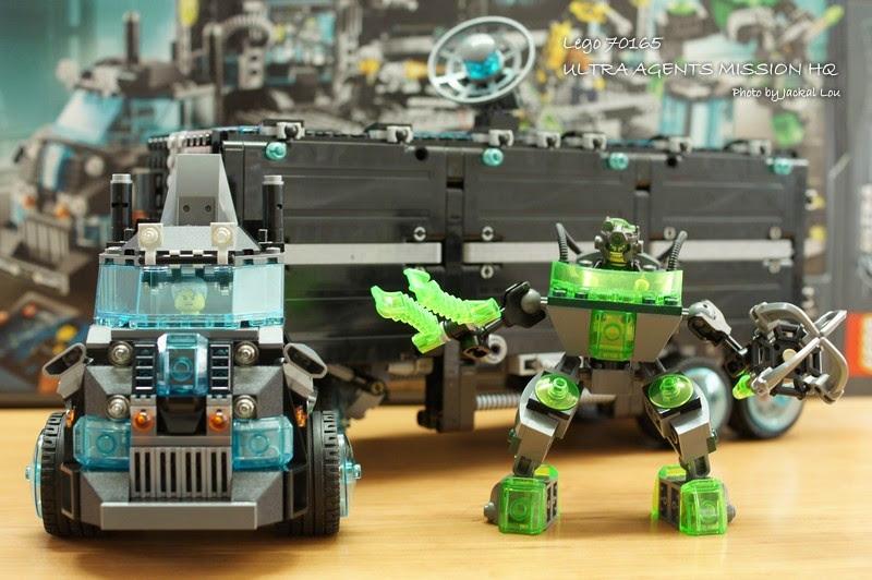 20140909 Lego 70165-01.JPG