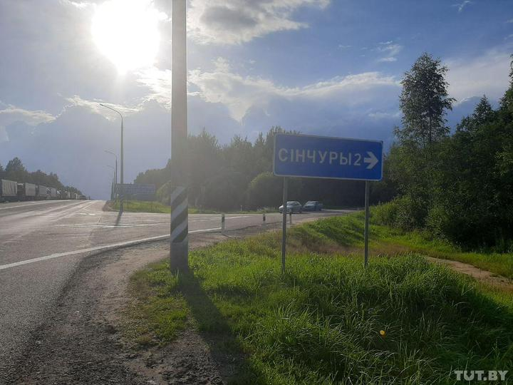 Фото: Юлия Альгерчик