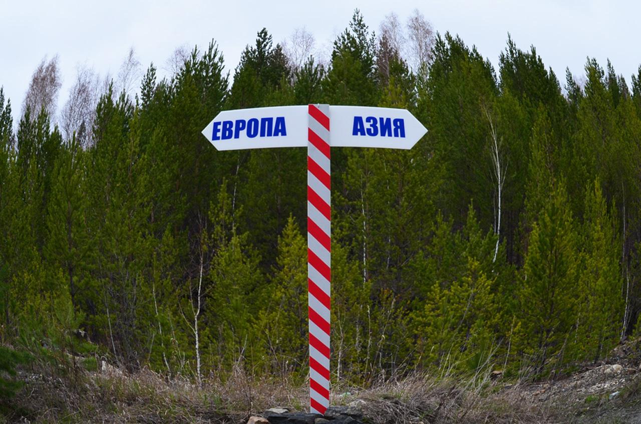 Блог им. befaster_ru: Большие выходные 2013. Часть 2.