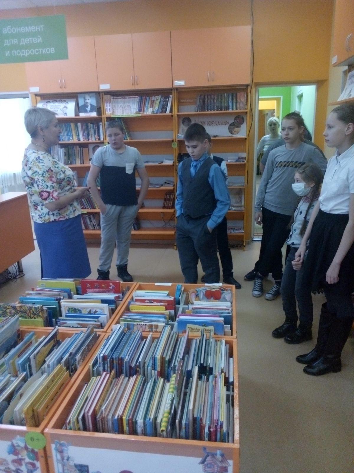 Чудесная страна – Библиотека